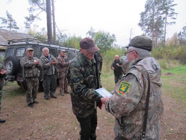 Член военного охот хозяйства