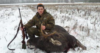 Удачная охота в Бронницком
