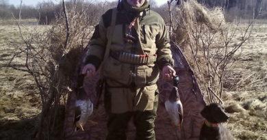 Открытие охоты в Румянцевском охотхозяйстве