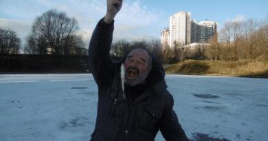 Первый лед в Москве
