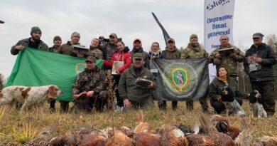 Фестиваль по фазану в Коробовском охотхозяйстве